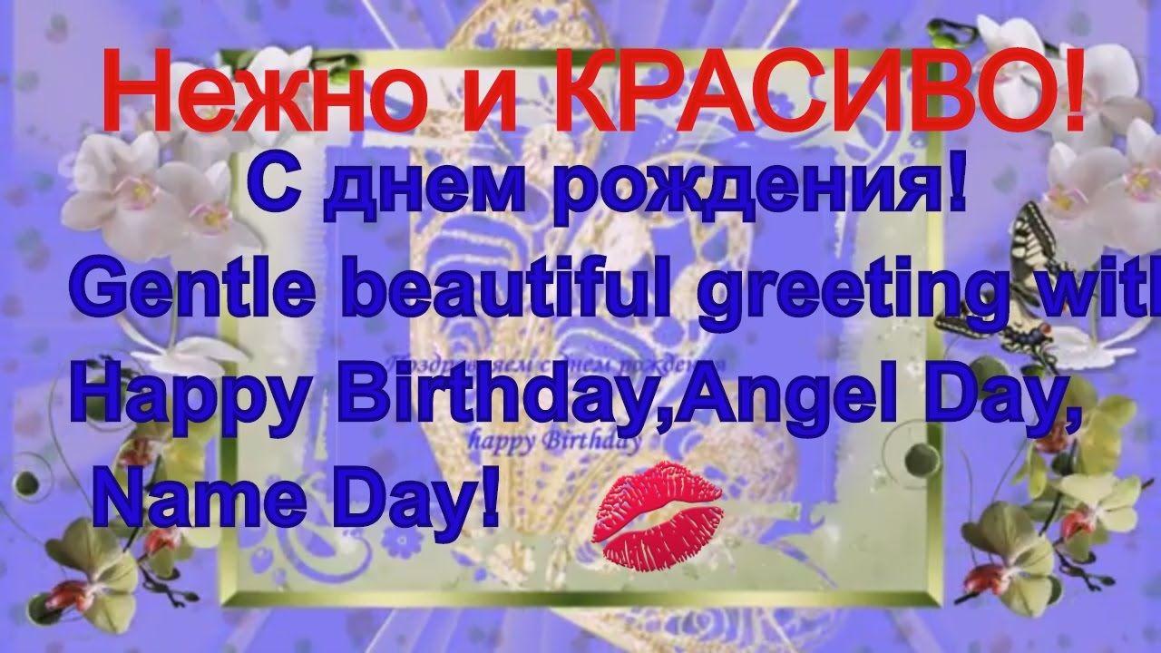 Поздравления с днем рождения для девы по гороскопу женщины
