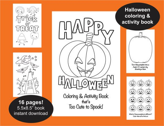 Halloween Coloring & Activity Book 16 Page by VividBlissPrintables
