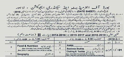 BISE Lahore Board Matric Date Sheet 2018 9th 10th Class