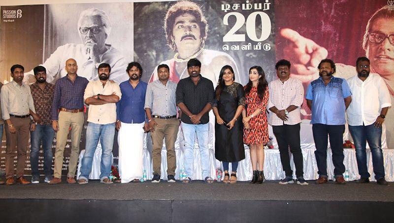 Vijay Sethupathi 25th Movie Seethakaathi Pre Release Press Meet