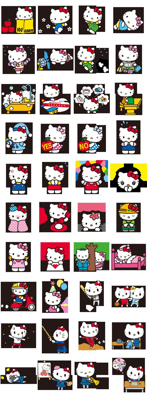 Hello Kitty Line Stickers Hello Kitty Printables Hello Kitty Images Hello Kitty Wallpaper