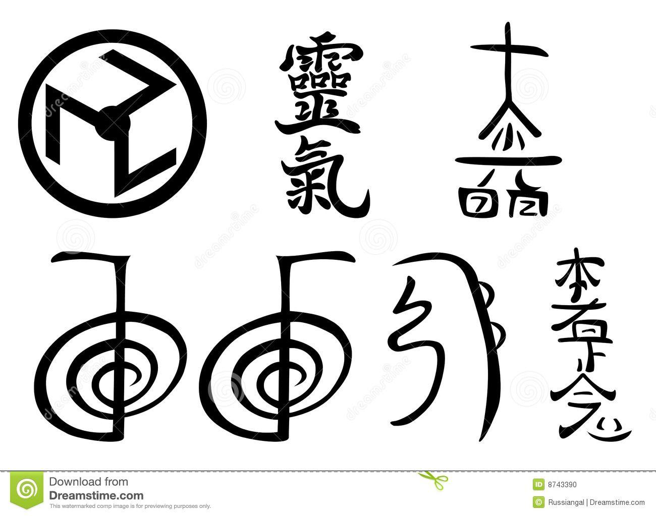 Pin by stacey mathews on reiki pinterest reiki symbols and chakras reiki symbols and meanings buycottarizona Choice Image