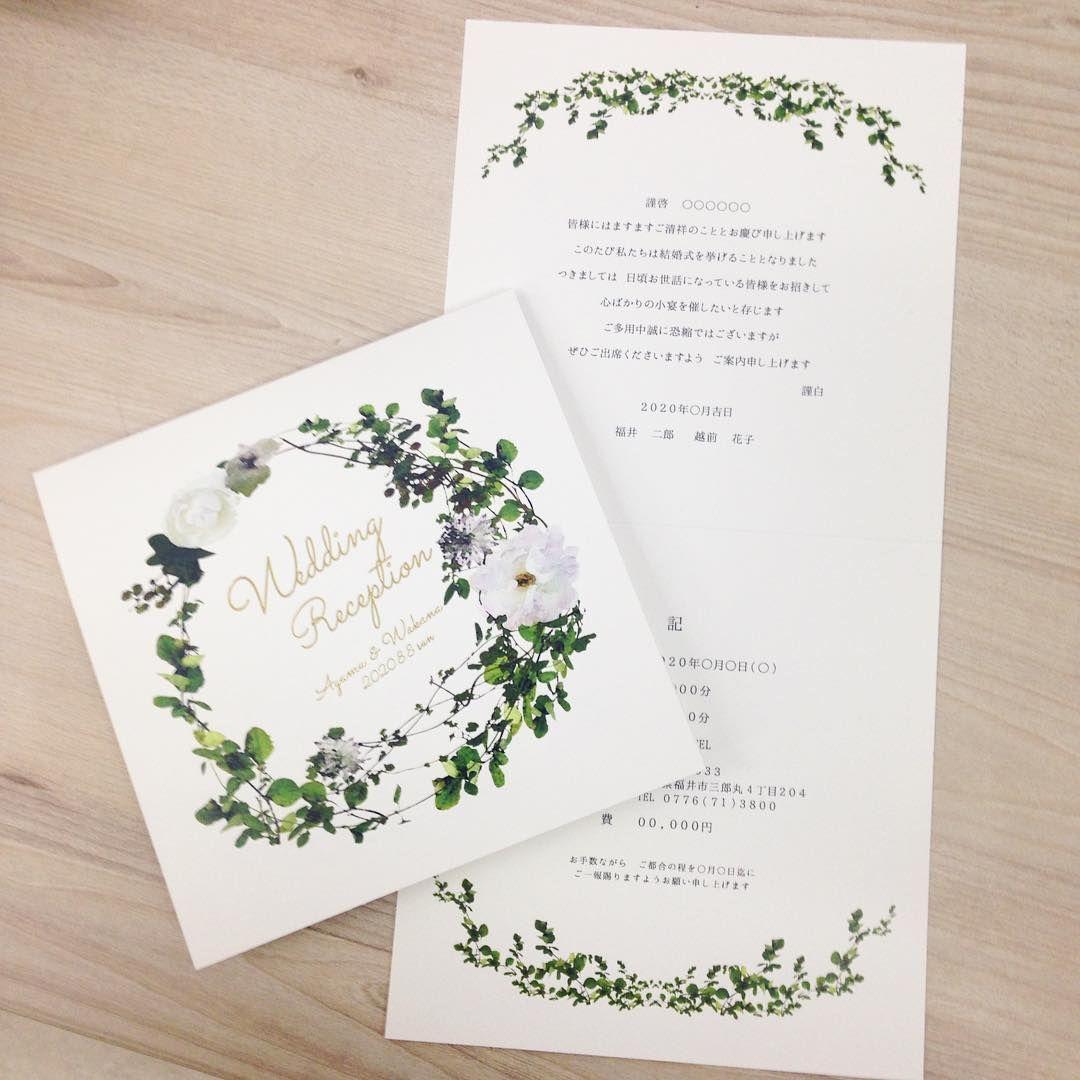 リース おしゃれまとめの人気アイデア Pinterest マナ 結婚式 招待状 ブライダル 招待状 ウェディング 招待状