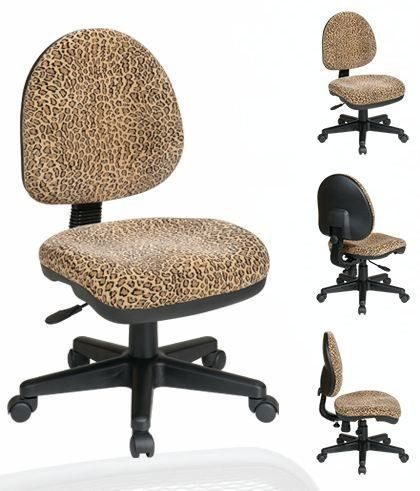 OSP Work Smart DH3400245 Bobcat Animal Print Office Task Desk