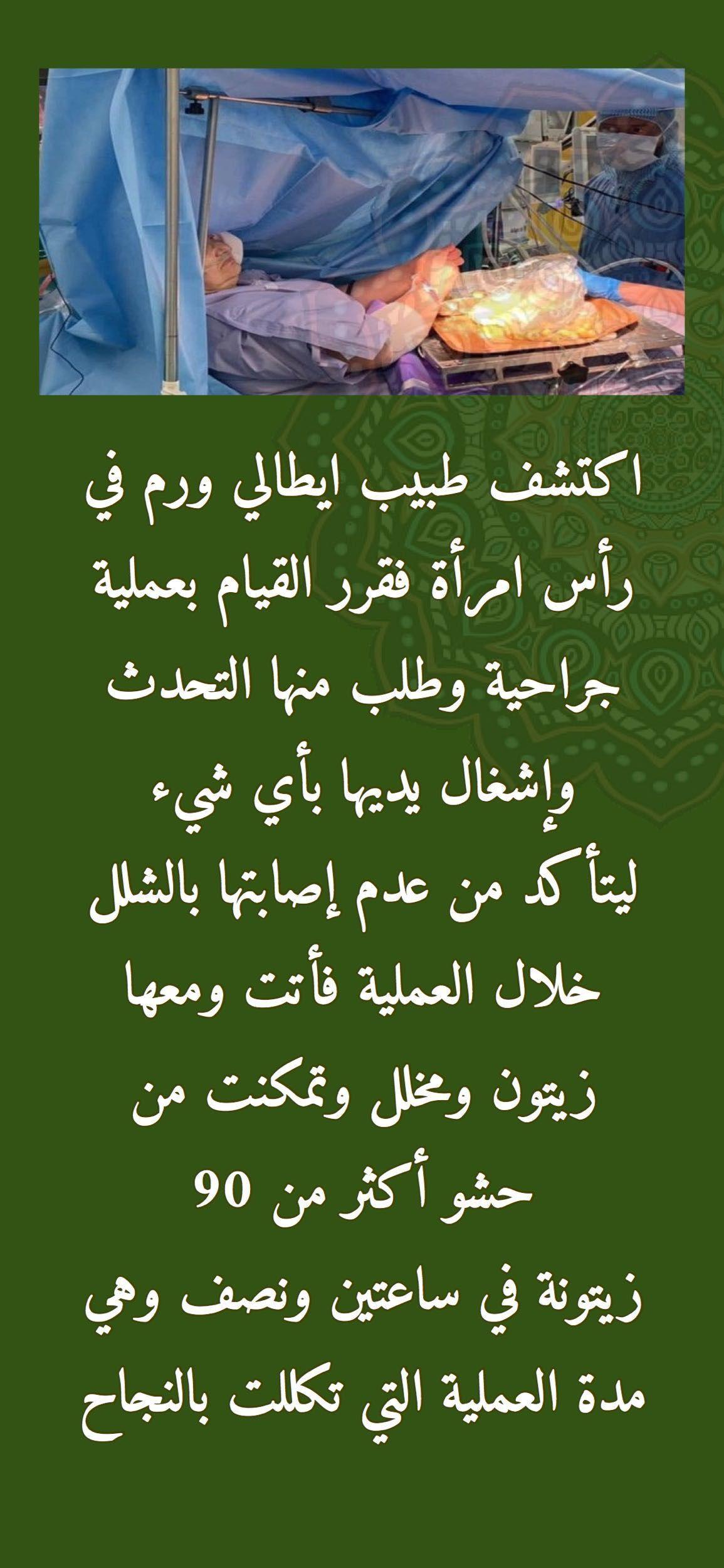 السعوديه الخليج رمضان الشرق الأوسط سناب كويت فايروس كورونا تصميم شعار لوقو دعاء 90 S