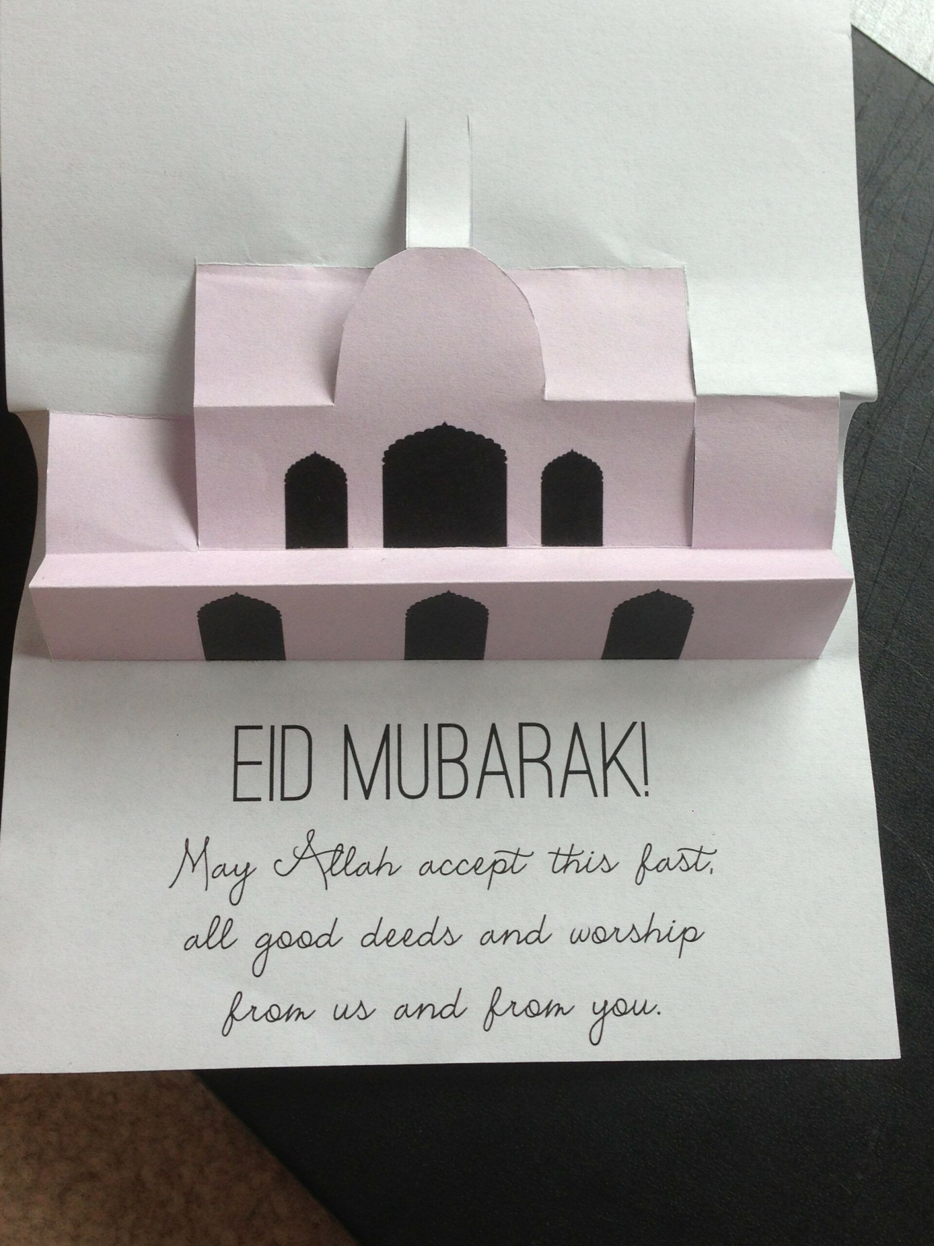 Eid Pop Up Card Template Eid Greeting Cards Eid Card Designs Eid Greetings