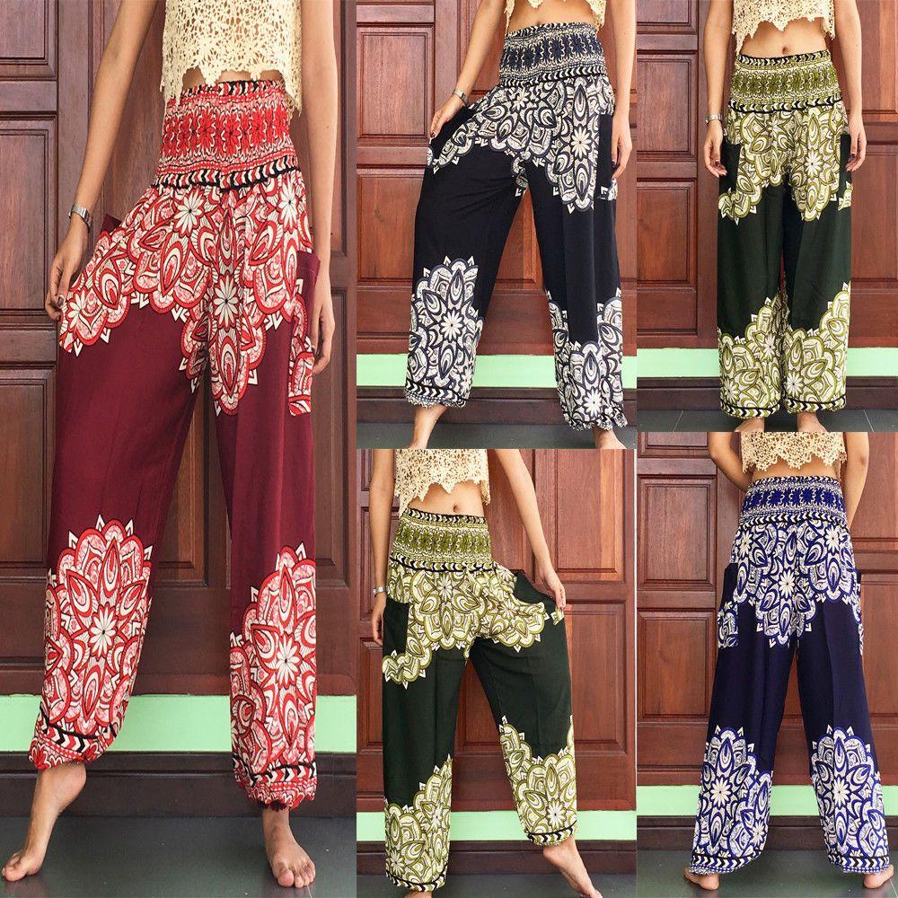 07aed568375f womens casual aladdin summer trousers yoga harem cargo balloon pants waist  smock #Bohochiconline #CasualPants #Summer
