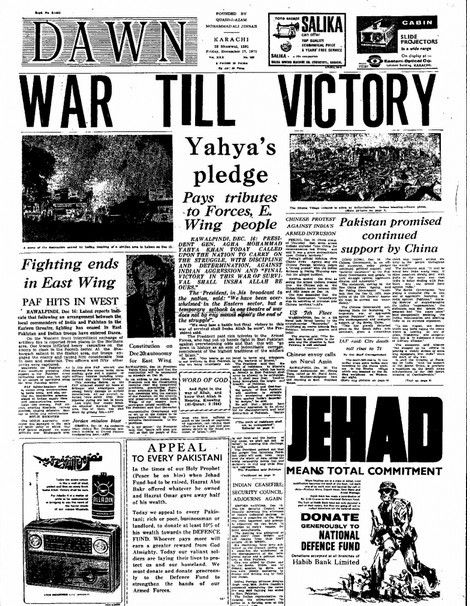 DAWN FRONT PAGE ON THE DAY PAKISTAN LOST THE WAR 1971