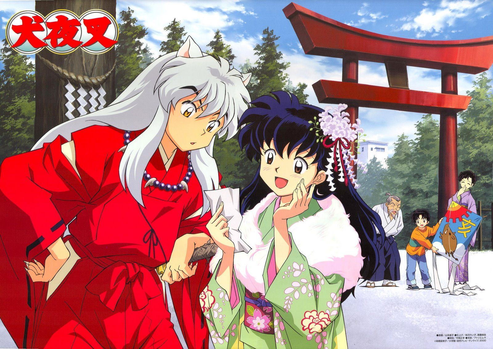 All The Pictures Of Inuyasha Anime Pictures & Wallpaper
