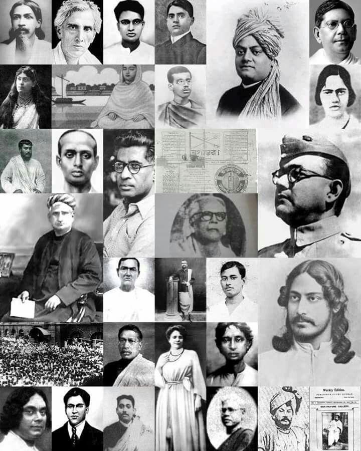 Pin By Kallol Bhattacharya On Proud To Be Bengali Photo Poster Photo Wall