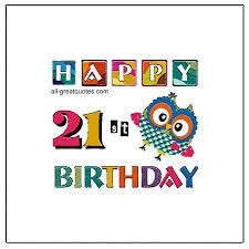 Image Result For Grandson 21st Wishes Facebook Free Happy Birthday Cards