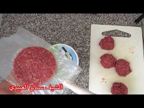 310 طريقة عمل الهمبوركر البركر الهامبركر العالميه من الشيف سنان العبيديsinansalih Hamburger Burger Youtube Arabic Food Food Cooking