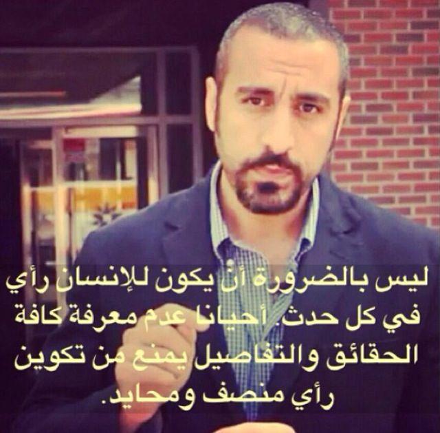 Pin On برنامج خواطر للأستاذ أحمد الشقيري