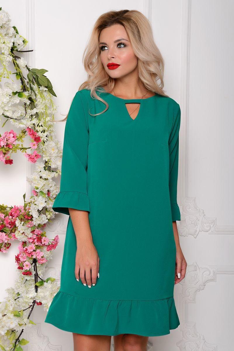 Купить женские платья в интернет-магазине недорого от GroupPrice (страница  2) 8798b86a7b912