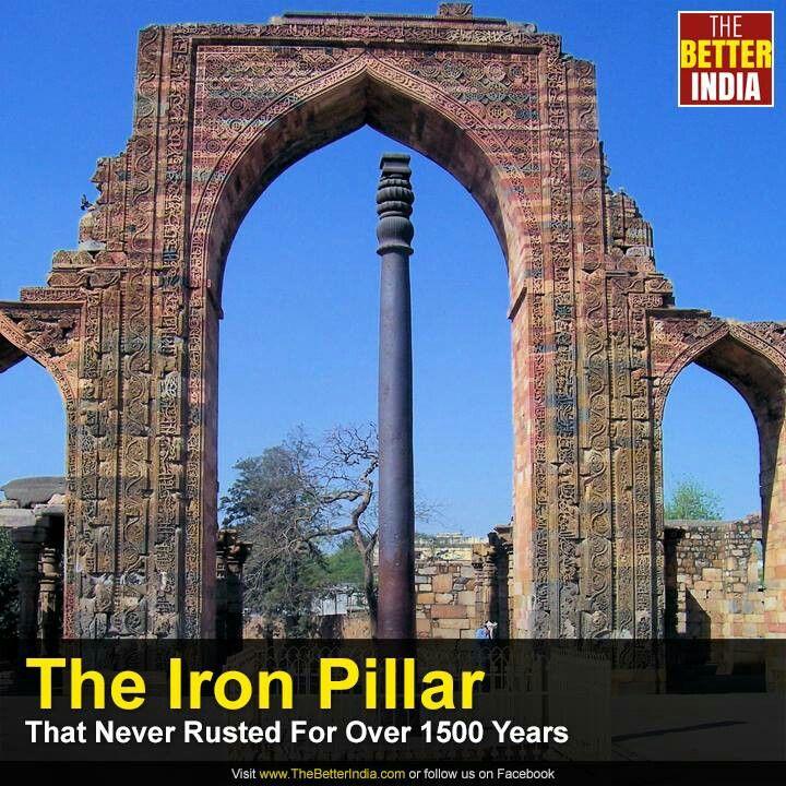 Pin by RAMANANDA ACHARYA on amezon   Iron pillar of delhi ...