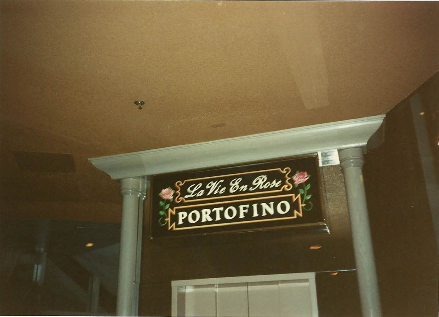 Elevators to La Vie En Rose & Portofino restaurants - just inside from the pool - August 1990