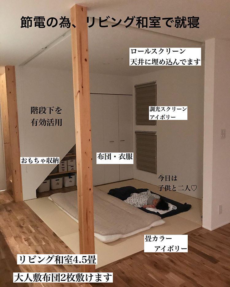 和室 おしゃれまとめの人気アイデア Pinterest Ryoo 2020 リビング 和室 住宅設計プラン