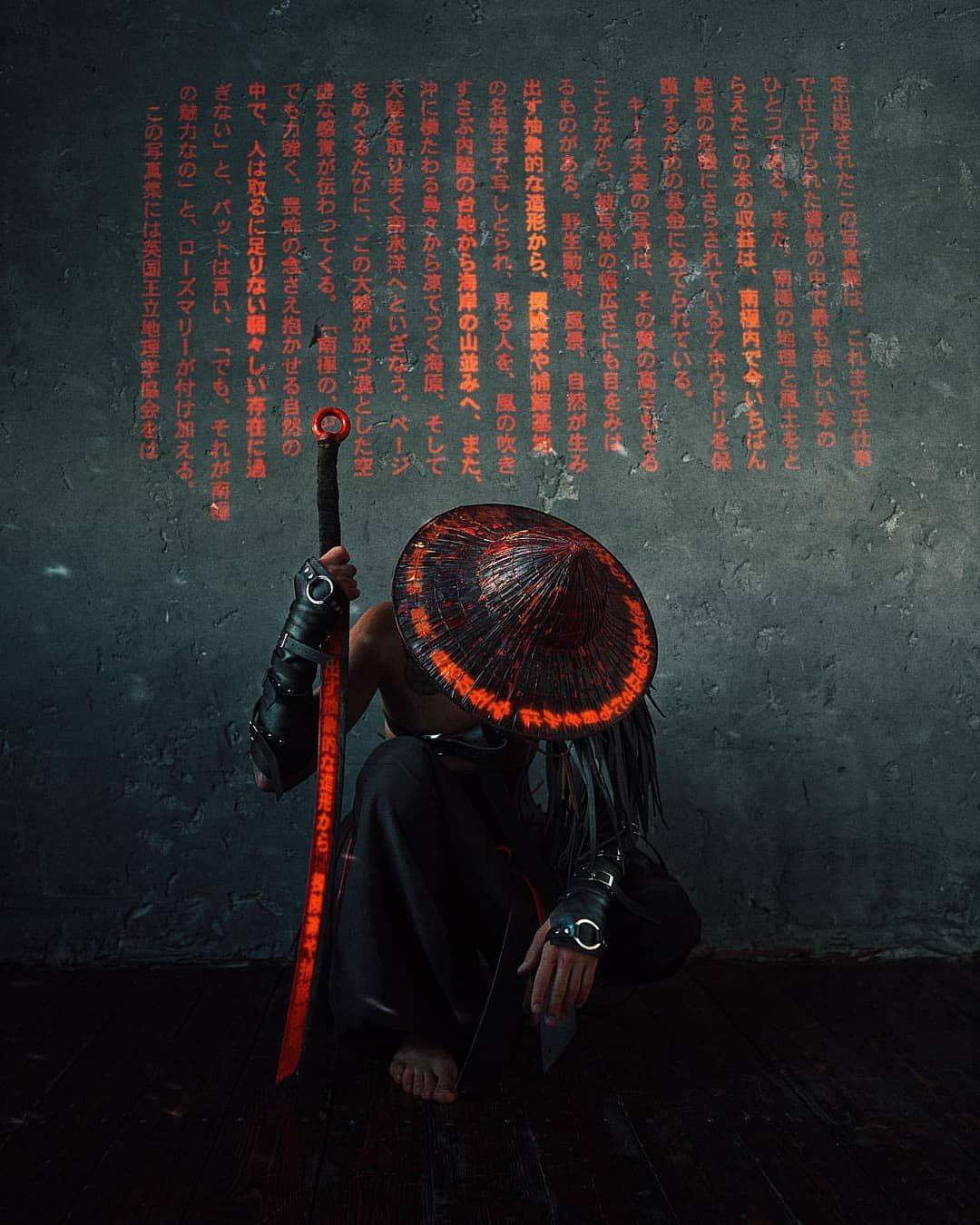 E M P I R E O F F U T U R E On Instagram Rate Work From 1 To 10 Photo By Melnukoff Model Alekseyfly Costume C Samurai Art Ninja Art Samurai Wallpaper