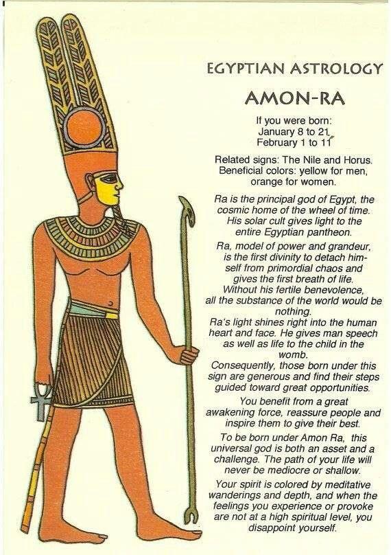 Egyptian God Ra Symbol