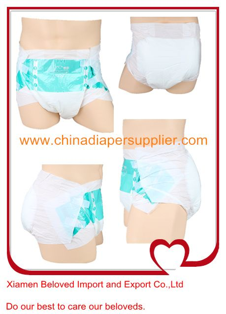 Adult diaper incontinence product