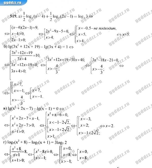 Решение задачи по высшей алгебре скачать лисичкин соловейчик математика в задачах с решениями