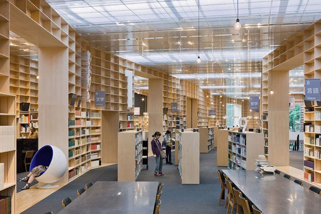 Sou Fujimoto Musashino Art University Library Using Furniture To Separate The Large Space Into