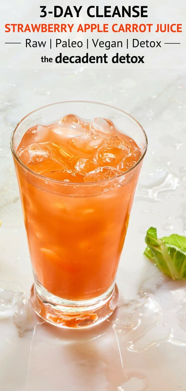 This delicious carrot apple strawberry juice from The Decadent Detox 3-Day Spring Juice Fast is a delicious immunity drink that will make your cells sing! #rawveganstrawberryapplecarrotjuice #detox #springfast #juicefast