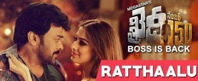 Rathalu Rathalu Song Lyrics Khaidi No 150 2017 Songs Lyrics Song Lyrics