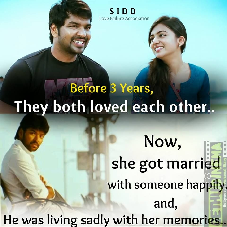 Tamil Movies Love Love Failure Quotes Gethu Cinema Failure Quotes Love Failure Quotes Love Failure
