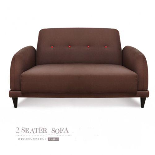 H&D   多特華雙人沙發-二色可選極簡日式Q感2人位大沙發 紮實的椅墊內材軟硬適中 寬敞座面乘坐更舒適 專人送到府/簡易組裝