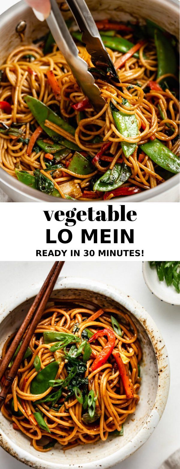 Vegetable Lo Mein #weeknightdinners