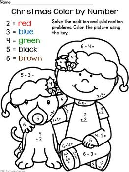 Christmas Color by Number ~ Addition & Subtraction Within ...