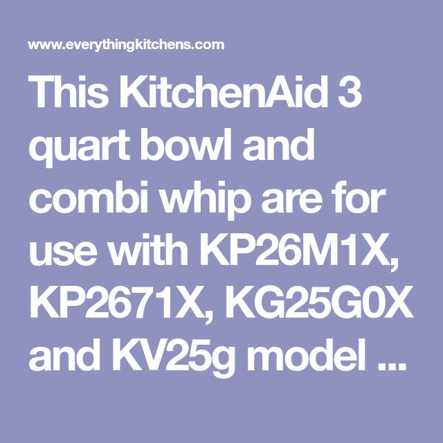 Vintage Pyrex Kitchenaid Beehive Glass 3 Qt Mixing Bowl For 3 C Stand Mixer Usa Pyrex Vintage Pyrex Kitchen Aid