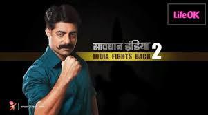 Savdhaan India 30 July 2016 LIFE OK Full Episode Today Hd