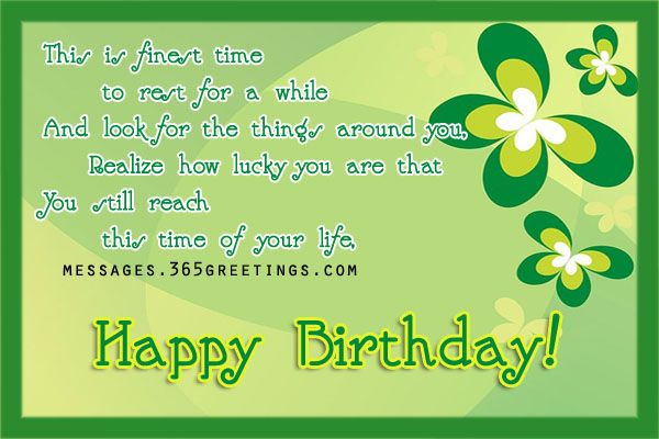 Inspirational Birthday Quotes Custom Inspirational Birthday Messages  Pinterest  Inspirational Birthday