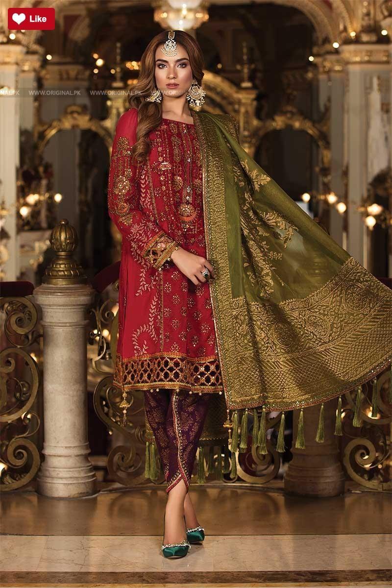 5820b42cdd4 Maria B Wedding Edition Nauratan BD 1509 2018 Whatsapp  00923452355358   clothes  couture  dresses  gulahmed  GulAhmedcontactnumber   GulAhmeddesignersuits ...