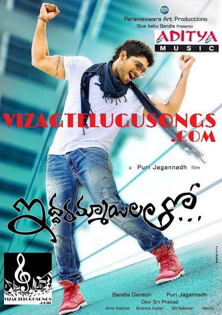 Iddarammayilatho 2013 Telugu Mp3 Songs Free Download Iddarammayilatho 2013 Telugu Mp3 Songs Iddarammayilatho Telugu Mp3 So Movie Photo Good Movies Poster