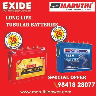 Maruthi Power Control Systems to selling the product of UPS in