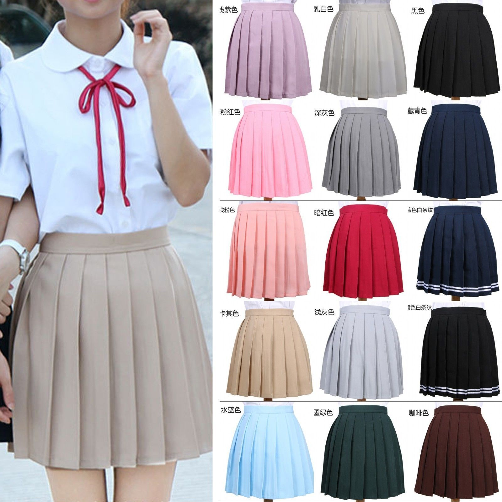 07a4ff7da Girl High Waist Pleated Skirt Anime Cosplay School Uniform Jk Student Mini  Skirt