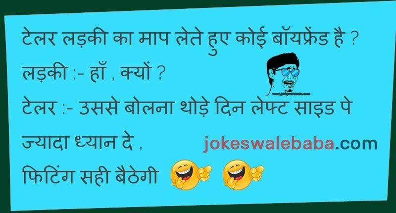 Double Meaning Hindi Jokes Jokes Jokes In Hindi Double Meaning