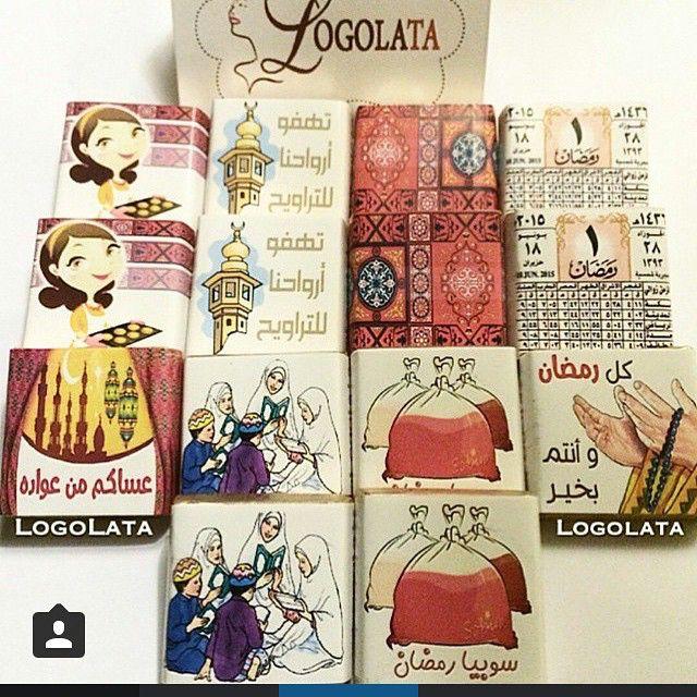 ستيكرات رمضان حسب الذوق Art Journal Stickers Art