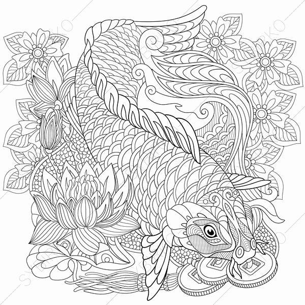 Koi Fish Coloring Page Luxury Koi Carp Lucky Fish Wealth ...