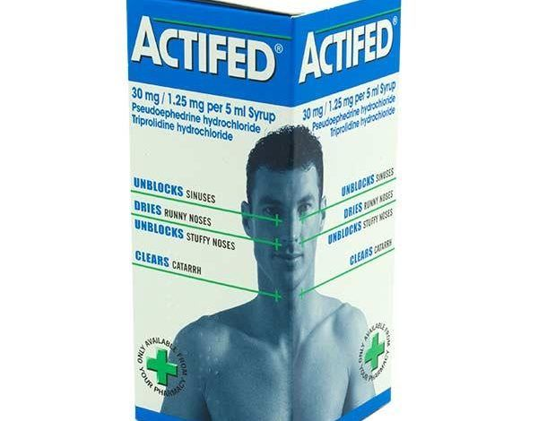 Actifed Syrup اكتيفيد Toothpaste Personal Care Office Supplies