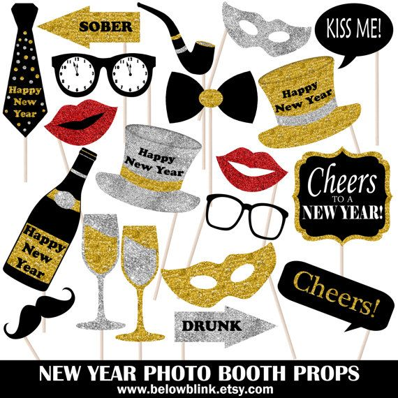 new year photo props printable photo booth props holiday props nye party instant download dp40