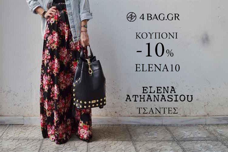 9d161ab81f Αγοράστε τσάντες Elena Athanasiou με κουπόνι 10% έκπτωση!