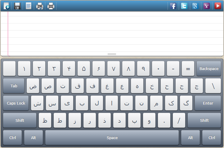 Farsi Keyboard فارسی صفحه کلید Type Farsi Online