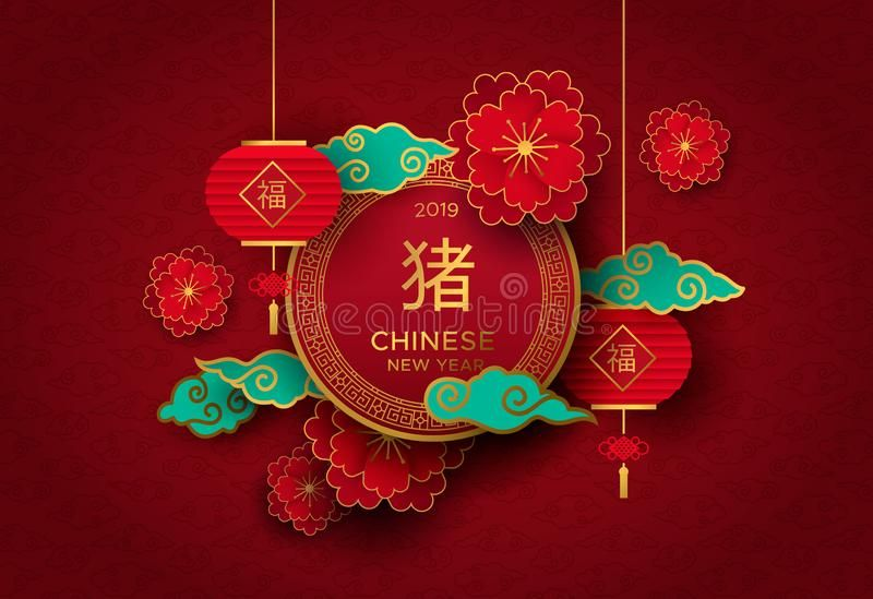Chinese New Year of pig red and gold paper card. Chinese