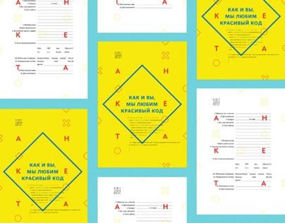 Polygraphy for Undev design, layouts, identidade Pinterest