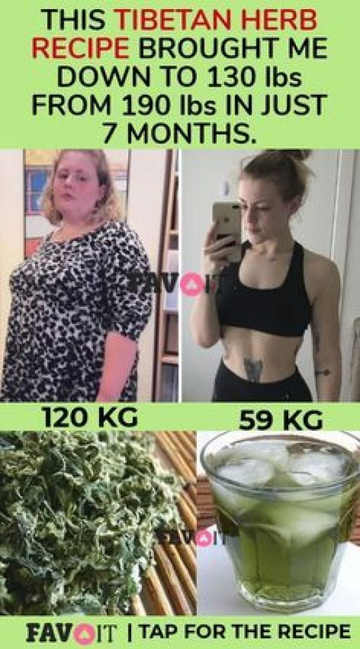 Tibetan Magic Weight Loss Herbal Recipe Try Once and See The Results Yourselves #weightlossrecipes #...