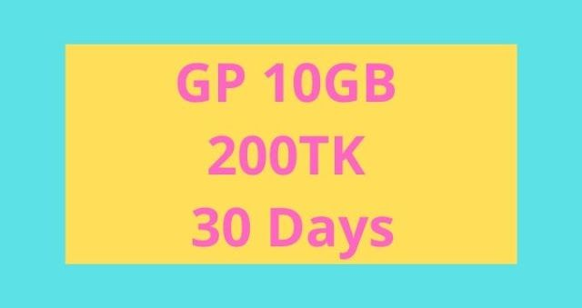 Gp 10gb 200tk Validity 30 Days Gp Internet Offer 2020 In 2020 30 Day Day Internet Packages
